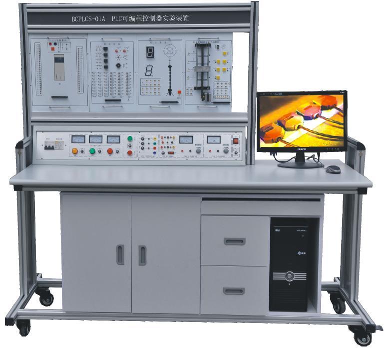 可编程控制实验装置,PLC可