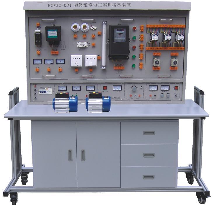 普通型初级维修电工实训考核装置