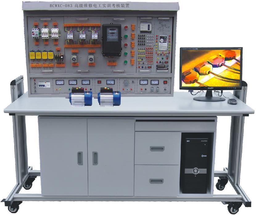 plc控制台三相异步电动机能耗制动控制  7.