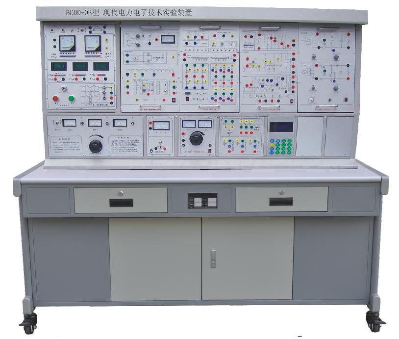 现代电力电子技术实验装