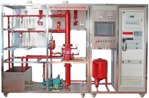 楼宇消防自动化系统综合