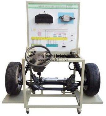 电动助力转向系统实训台