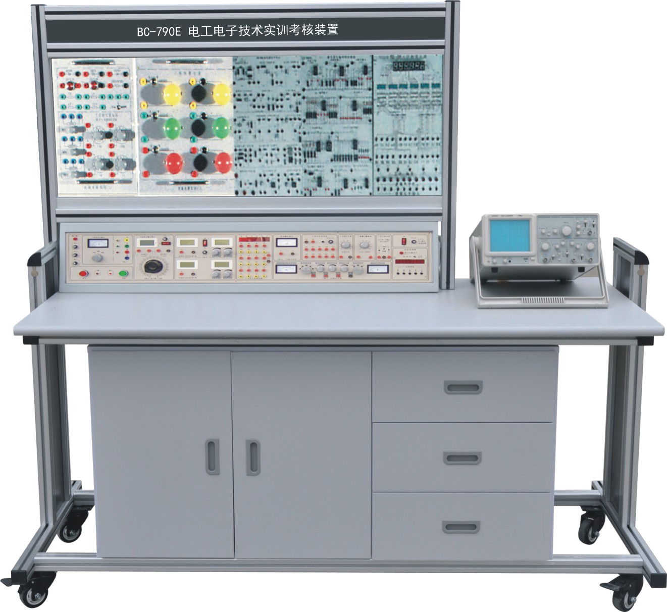 电工电子技术实训考核装置