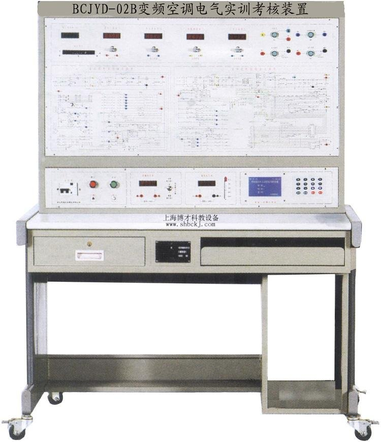 变频空调电气实训考核装