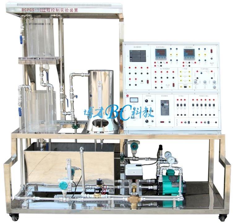 过程控制实验装置,过程控