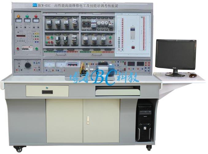 维修电工技能培训考核实