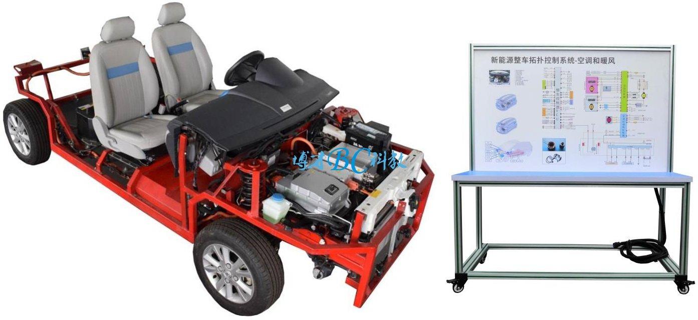 纯电动汽车构造与维修实